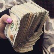 buen negocios si desea hacer dinero