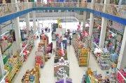 Supermercado en Bogotá, Colombia