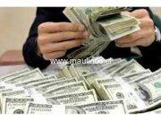 oferta de préstamo rápida