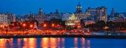 OPORTUNIDADES de Negocio en Cuba Habana