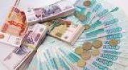 ¿Necesita un préstamo urgente?