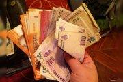 Oferta de préstamo entre particulares en Bolivia