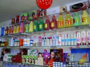 almacen de productos de belleza