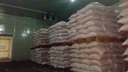 Planta Porcesadora se semilla de arroz y almacenaje refrigerado de semilla