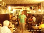 Tortillería bar Galicia